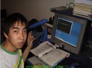 chinesehacker2