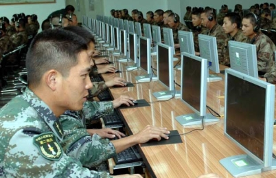 chinesehackers